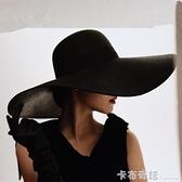 復古赫本風度假超大檐帽黑色光板圓頂草帽優雅女夏天拍照寫真禮帽 卡布奇诺
