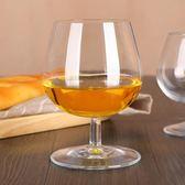 小號歐式洋酒 矮腳杯 紅酒杯家用水?玻璃地杯
