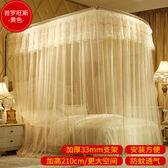 釣魚竿伸縮蚊帳1.5米1.8m床雙人家用三開門U型宮廷加厚支架公主風帳篷蒙古包wy