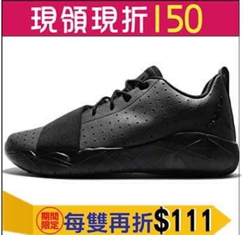NIKE JORDAN 23 BREAKOUT 低筒籃球鞋 NO.881449010