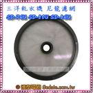 台灣三洋乾衣機 專用濾網配件 出氣口濾網(尼龍濾網) 適用:SD-76U、SD-80U、SD-86U【德泰電器】