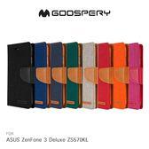GOOSPERY ASUS ZenFone 3 Deluxe ZS570KL CANVAS 網布皮套 磁扣 插卡 保護套