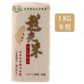 名優 麥飯石越光米6入組(1000gx6包)
