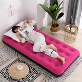 充氣床墊單人家用 雙人加厚懶人氣床旅行折疊床便攜氣墊床 新品全館85折 YTL