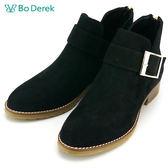 ★新品上市★【Bo Derek】方形釦飾後拉鍊低跟短靴-黑