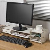 ♚MY COLOR♚DIY木質拼裝拉式抽屜電腦螢幕架 單抽屜款 辦公室 桌面 收納 置物 鍵盤【P431】
