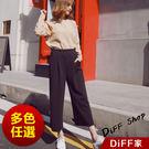 【DIFF】春季韓版新款顯瘦寬鬆休閒寬褲...