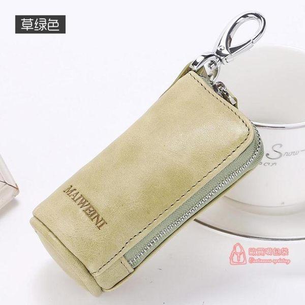 鑰匙包 大容量鑰匙包男女士多功能汽車鑰匙包扣零錢包袋小 6色