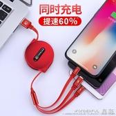 新品數據線一拖三數據線三合一充電線器手機快充多頭萬能通用車載蘋果多功能二合一拖