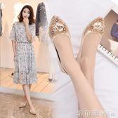 豆豆鞋女春夏平底水鑽溫柔仙女的尖頭淺口單鞋大碼41-43 法布蕾輕時尚