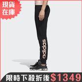 ★現貨在庫★ Adidas ESS LIN FL PT 女裝 長褲 休閒 棉質 黑 粉LOGO 【運動世界】 DI0129