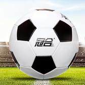 冠合足球5號成人中小學生兒童五4號3耐磨真皮質感幼兒園訓練足球
