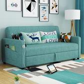 沙發床可折疊客廳小戶型實木簡約1.8米坐臥兩用 MKS薇薇家飾