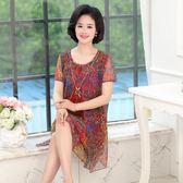中老年連身裙中長款蕾絲雪紡媽媽裝40-50歲
