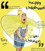 飛碟雨衣兒童雨衣男女童斗篷式雨披寶寶雨傘帽【聚寶屋】