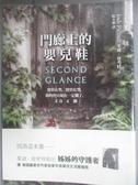 【書寶二手書T5/翻譯小說_JMP】門廊上的嬰兒鞋_茱迪‧皮考特