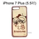 拉拉熊電鍍軟殼[美味]玫瑰金 iPhone 7 Plus / 8 Plus (5.5吋) 懶懶熊【San-X正版授權】