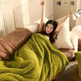 雙層毛毯被子加厚保暖冬季雙人珊瑚絨毯