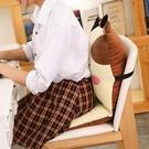 坐墊 小熊連體坐墊靠墊一體辦公室椅墊宿舍學生椅子防滑男女電腦椅墊子TW【快速出貨八折下殺】