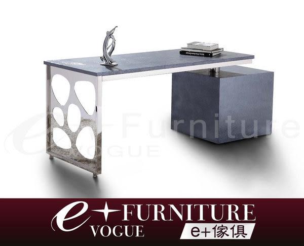 『 e+傢俱 』BT50 艾弗瑞 Alfred 時尚仿皮紋造型書桌