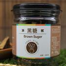 【農心未泯】黑糖塊(非薑母糖/薑糖)...