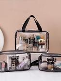 化妝包 ins風超火化妝包小號便攜女旅行透明大容量洗漱包品收納袋盒【免運】