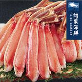 【日本原裝】特級生凍松葉蟹切盤禮盒5L(1kg±10%/盒) 特大 松葉蟹 鮮甜 火鍋 海鮮 伴手禮 年節