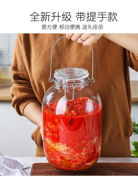 玻璃蜂蜜酵素瓶子透明儲物家用密封罐腌檸檬百香果【千尋之旅】