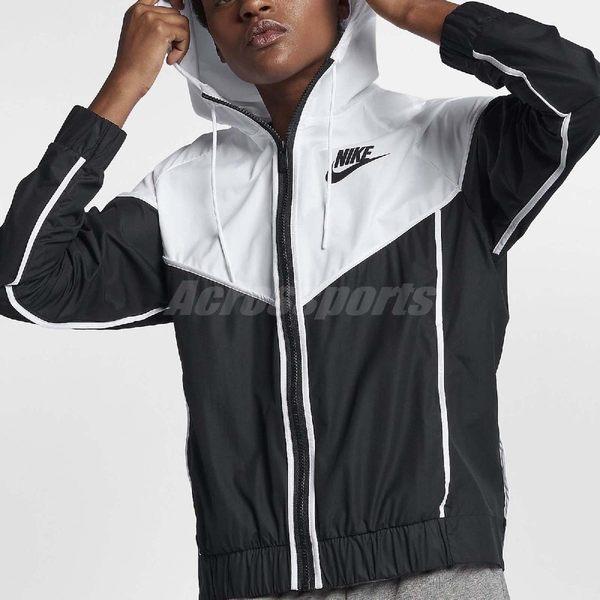 Nike 防風連帽外套 Wmns NSW Windrunner Jacket 黑 白 女款 運動夾克 【PUMP306】 883496-011