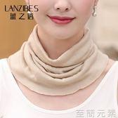 藍之蓓雙層羊毛小圍巾絲巾秋冬季假領子純色脖套裝保暖圍脖女套頭 至簡元素