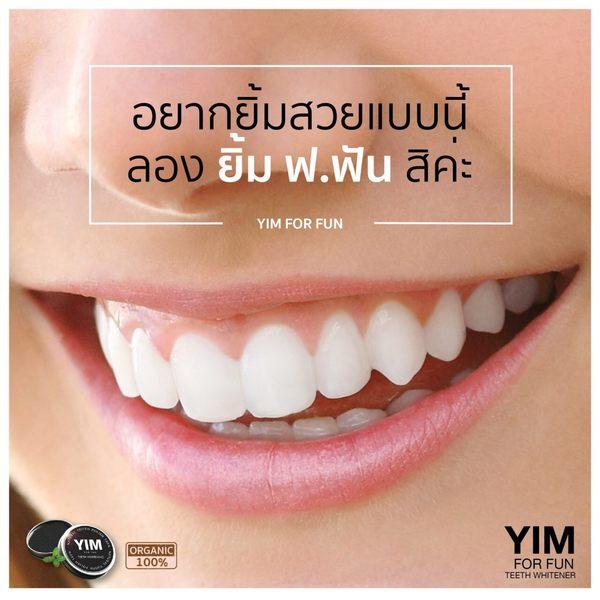 英國《美白潔牙粉》現貨搶購   美白牙齒 潔白牙粉 竹炭潔白牙粉 防止口臭 殺菌亮白