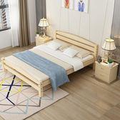 好評推薦實木雙人床1.8米主臥現代簡約經濟型1.5鬆木單人床成人床架【下標前聯繫客服】jy