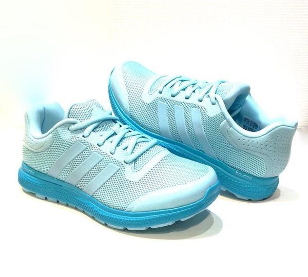**ADIDAS ENERGY BOUNCE W 水藍 柔軟底 女鞋 S83376