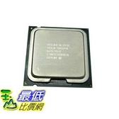 [103 玉山網 裸裝] 英特爾 酷睿雙核 E5700 散片 LGA775 CPU 相容965主機板