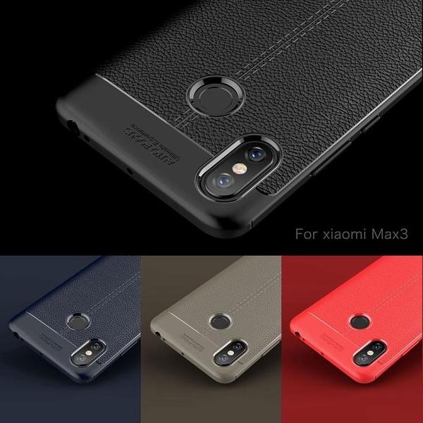 小米Max 3 手機殼 時尚 荔枝紋 貼皮 矽膠 軟殼 小米 Max 3 商務 保護殼 Max3 手機套 全包邊 手機套
