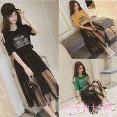 Rose中大尺碼兩件式洋裝網紗裙子兩件套女夏韓版仙女裙甜美小個子冷淡風連衣裙套裝 yu456