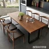 北歐風復古鐵藝實木餐桌家用咖啡店長方形美式飯店loft餐桌椅組合