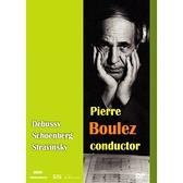 【停看聽音響唱片】【DVD】布列茲BBC交響樂團音樂會