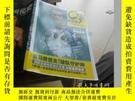 二手書博民逛書店C羅罕見進化史 一個傳奇的成長經歷Y412783 雜誌社 雜誌社