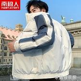 棉衣外套 棉衣男冬季外套新款潮牌韓版立領加厚青少年棉服棉襖男 快速出貨