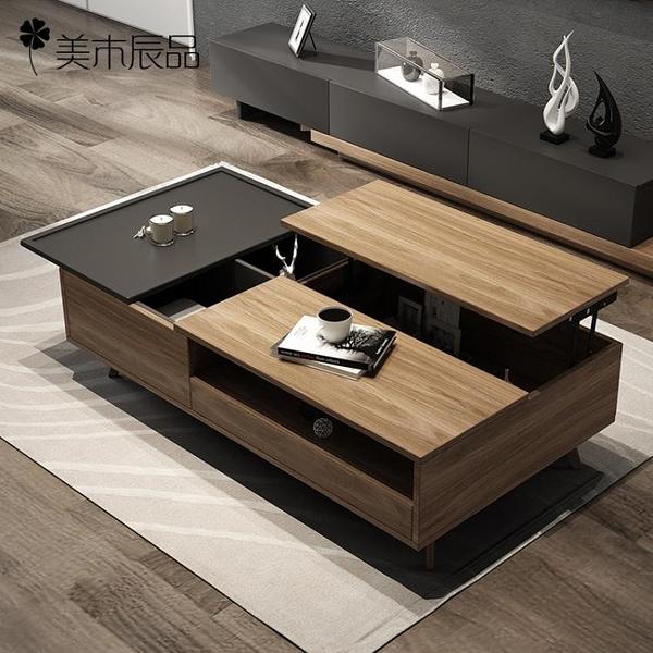 茶幾 北歐傢俱現代簡約小戶型方形木質多功能升降茶幾簡約客廳 夢藝家