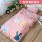 【R.Q.POLO】純棉兒童睡袋 冬夏兩用鋪棉書包睡袋4.5X5尺(兔寶貝)