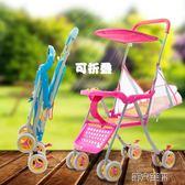 兒童推車 嬰兒仿藤推車夏季輕便折疊傘車簡易寶寶兒童BB藤編推椅竹藤車童車 第六空間 igo