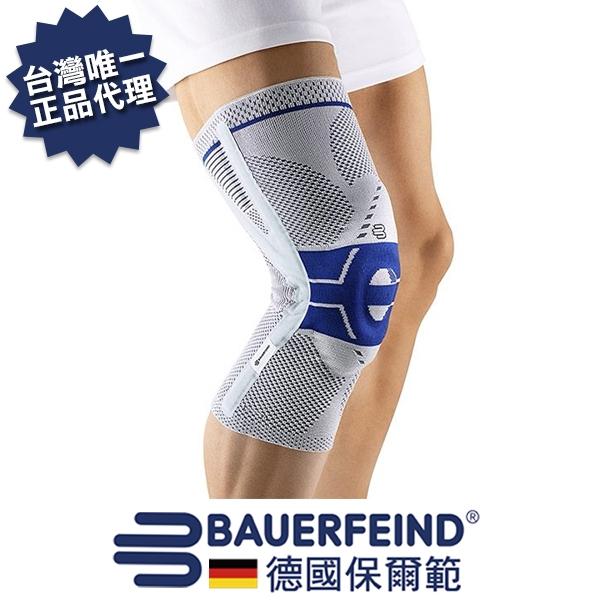 BAUERFEIND 德國保爾範 加強矯正型膝寧 灰藍色P3(右腳) GenuTrain P3 *維康