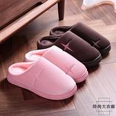 棉拖鞋室內厚底毛毛拖鞋保暖居家棉拖鞋情侶【時尚大衣櫥】