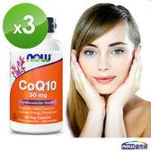 52折-精純CoQ10膠囊食品 (60顆/瓶)三瓶組-NOW健而婷