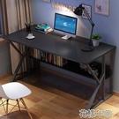 電腦桌 臺式家用書桌簡約現代桌子臥室寫字臺學生學習桌辦公桌 2021新款