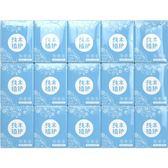 雙11搶購 植護手帕紙30包小包紙巾便攜式餐巾衛生抽紙無香面巾紙迷你型