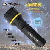 7LED強光節能防水電筒防爆手電筒2節1號電池聚光防爆電筒 晴天時尚館