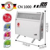 【活動延長】108/12/31前登錄贈保溫瓶  北方第二代對流式電暖器 CN1000 (房間、浴室兩用 )